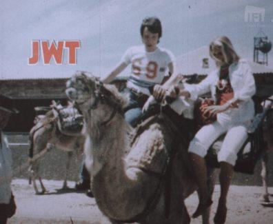 af8941_ifard2016178.3_jwt_holidays_1977_general_mezzanine.01